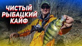 Рыбалка на ультралайт весной микроджиг ловля окуня на спиннинг