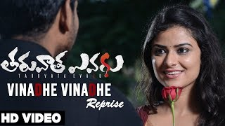 Vinadhe Vinadhe (Reprise) Full Video Song || Taruvata Evaru Movie Songs || Manoj, Priyanka Sharma