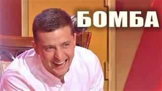 БОМБА Самые смешные шутки нарезка приколов Рассмеши Комика ЛУЧШЕЕ