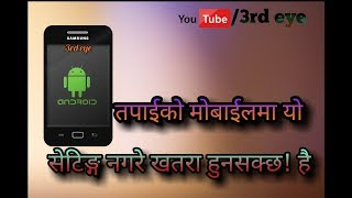Hidden secret setting of android mobile for your secuerity in nepali-3rd eye