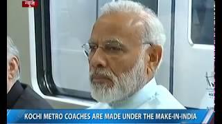 PM Modi inaugurates Kochi Metro, takes ride