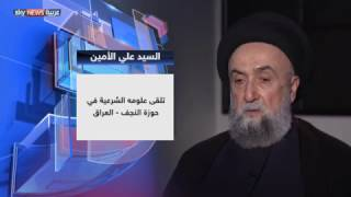 في المذهب والطائفة والدولة مع المرجع الشيعي اللبناني علي الأمين
