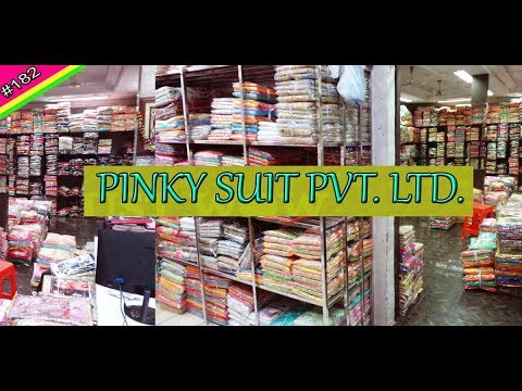Wholesale ladies suit shop in wholesale Pinky suit pvt ltd | Chandni chowk Delhi | Rahul Baghri