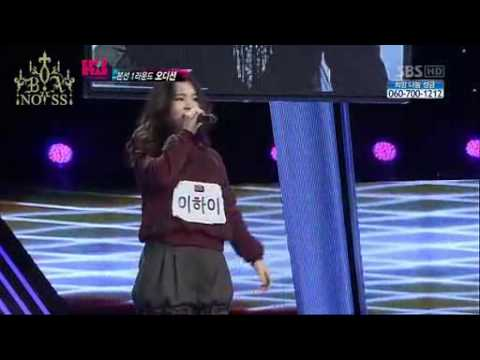 [Eng Sub] [cut] Lee Hayi / Lee Hi First Audition (Bust Your Window)