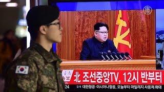 Пхеньян заявил о проведении ядерного испытания (новости)