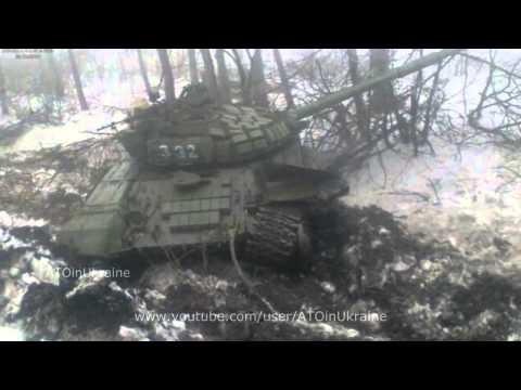 Разгром танковой группы российско террористических войск под Дебальцево 13 05 2015