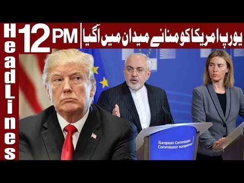 Iran Nuclear Deal: The EU's Billion-Dollar Deals at Risk - Headlines 12 PM - 12 May  - Express News