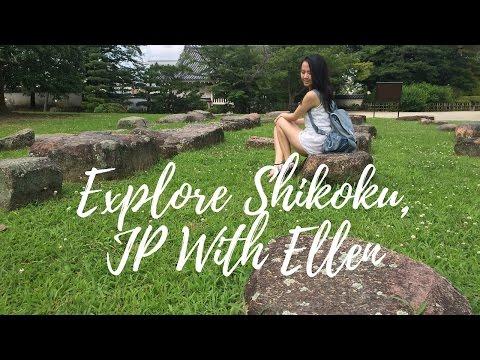 SHIKOKU JAPAN VLOG | 日本四國之旅 2016