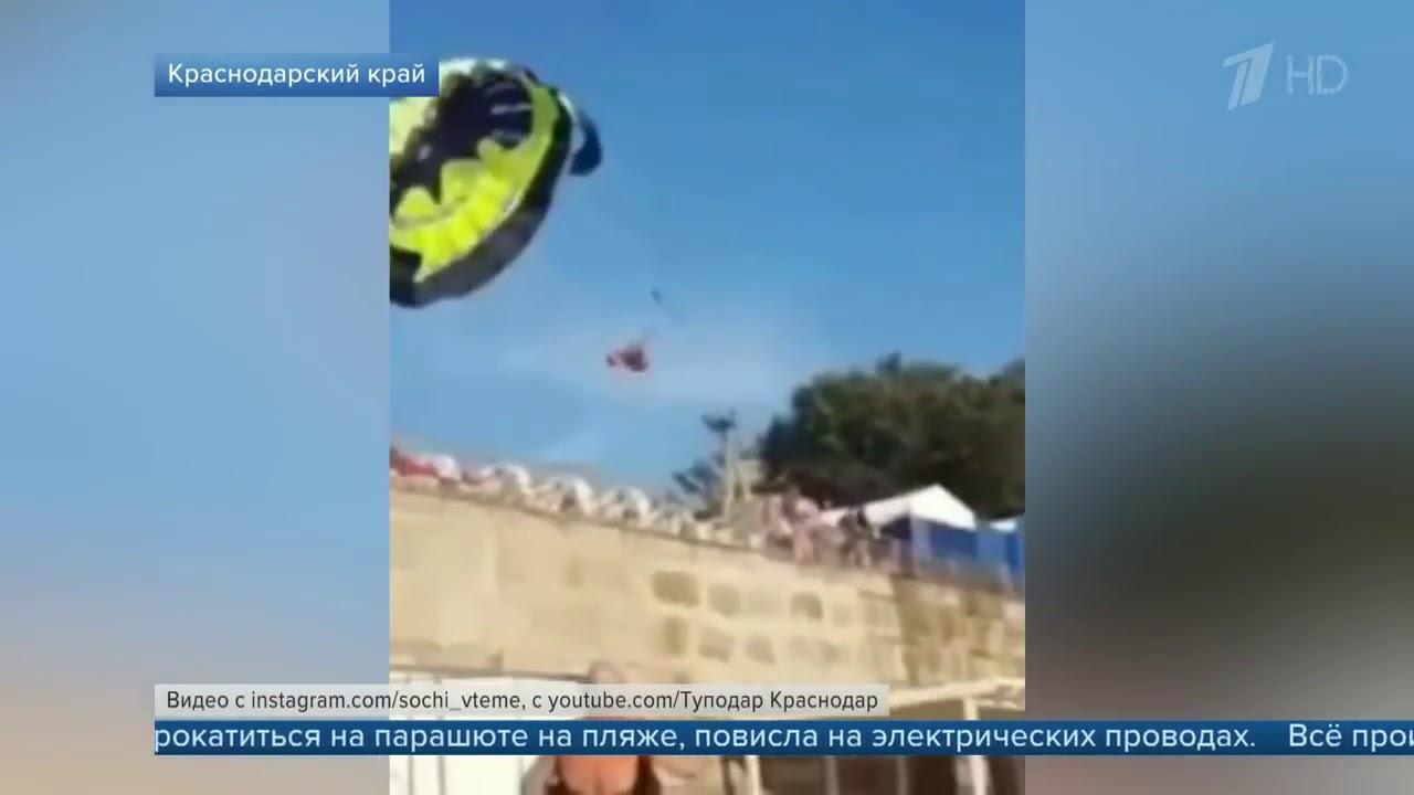 Видео как сделать парашют фото 402