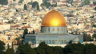Святая земля трех религий - Израиль.