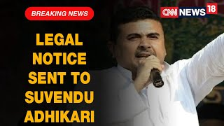 TMC Leader Abhishek Banerjee Sends Legal Notice To Suvendu Adhikari | CNN News18