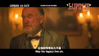 Teaser Trailer Singapore - Lupin III - Opens 16 Oct