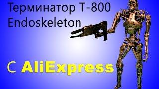 Фигурка Терминатор Т 800 Endoskeleton
