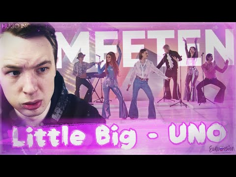 MEETEN СМОТРИТ: Little Big - Uno | Eurovision 2020 Реакция