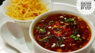 Manchow Soup Recipe Step by Step - Indo Chinese Recipe - How to make Manchow Soup