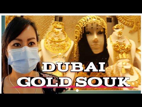 Gold Souq Dubai | DUBAI GOLD MARKET |  NAIF DEIRA | DUBAI THE CITY OF GOLD