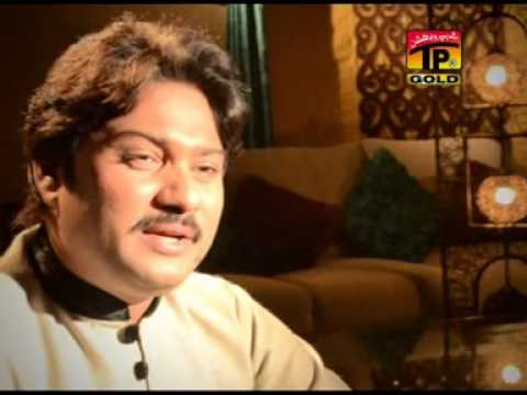 Asan Aap Sharabi, Sharafat Ali Khan