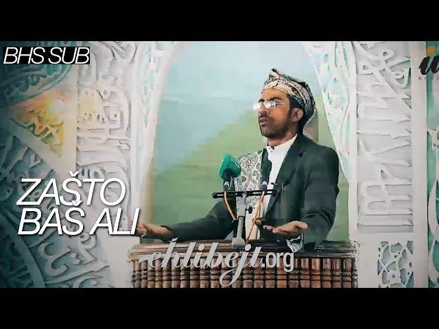 Zašto baš Ali (šejh Halid El-Karuti) لماذا علي، عليه السلام؟