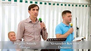 "FECG Lahr - J. Sitnik - ""Свидетельство"" / ""Zeugnis"" - Bibelfestival 2018"