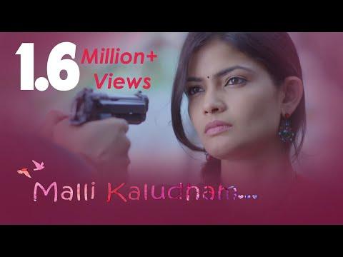 Malli Kaludham - New Telugu Short Film...