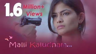 Malli Kaludham - New Telugu Short Film 2017    by Sravan Gajabhinkar