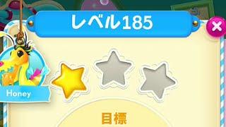 Candy Crush Soda Saga Level 185 1-STAR No Boosters