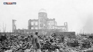 70 عاماً على أول هجوم ذري       6-8-2015