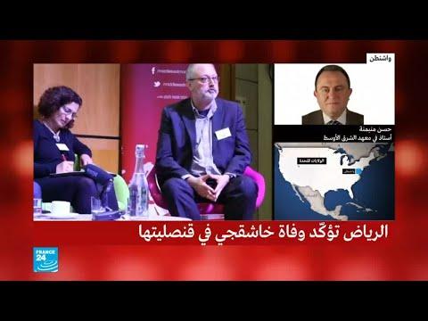 مداخلة حسن منيمنة الباحث والأستاذ في معهد الشرق الأوسط في واشنطن  - نشر قبل 15 دقيقة