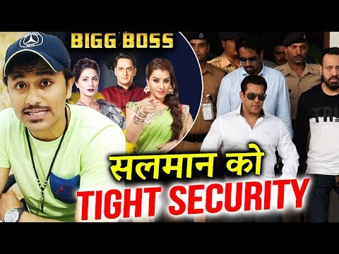 Salman Khan In TIGHT SECURITY For Bigg Boss 11 Grand Finale - Here's Why