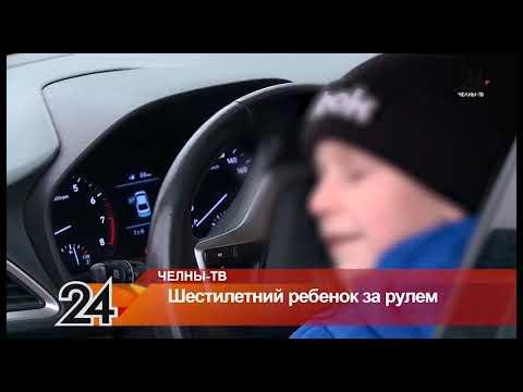 Шестилетний ребенок за рулем