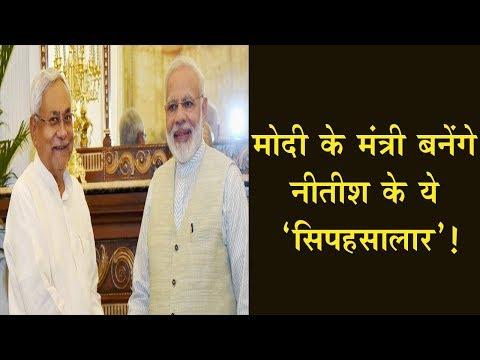 NDA में शामिल होते ही Nitish ने ठोका दावा । Sharad yadav की बगावत से इनकी खुल गई लॉटरी ।