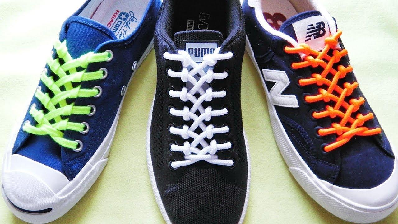 〔靴紐の結び方〕ジッパー結びに似ていて編み模様のきれいな靴ひもの通し方 how to tie shoelaces 〔生活に役立つ!〕