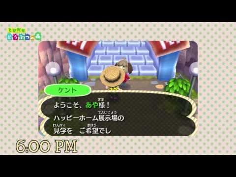 Animal Crossing: New Leaf Hourly Music