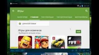 видео Запускаем Android на компьютере с Windows