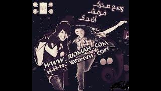 فيديو شات ريومه