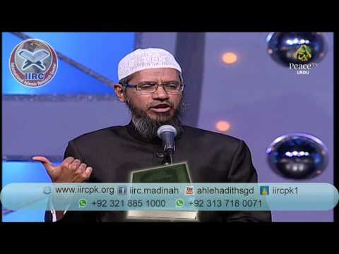 dr zakir naik Namaz Ka Konsa Sahi Tarika Hai   Shia Ya Sunni   AIk Non