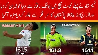 Naseem Shah surprised the world with his bowling speed
