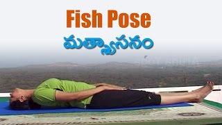 Matsyasana (FISH POSE) Benefits