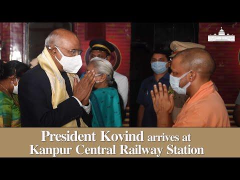 President Kovind arrives at Kanpur Central Railway Station