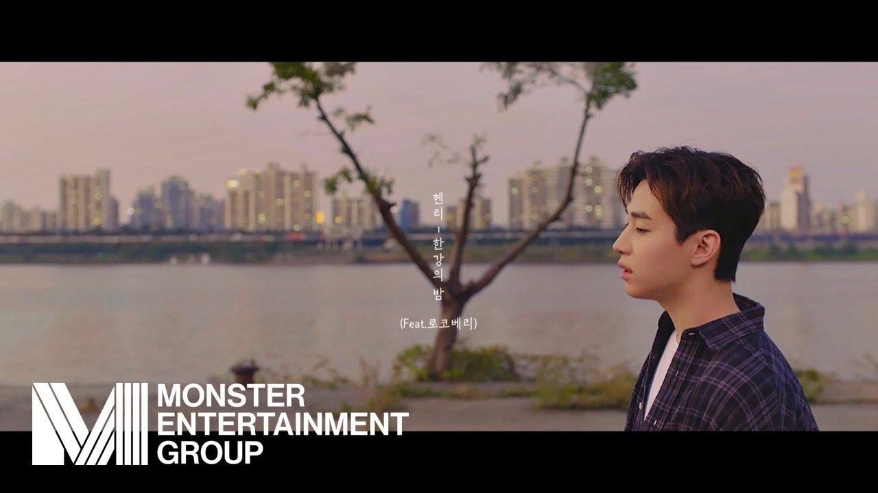 헨리(HENRY) '한강의 밤 (Feat. 로코베리)' Official MV