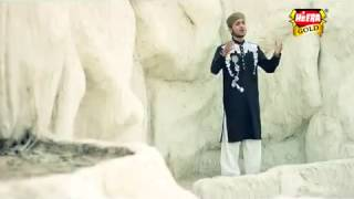 Farhan Ali Qadri New Naat Album 2016 - Moula Moula