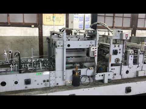 Used Folder Gluer, Sun Engineering, SR-1000