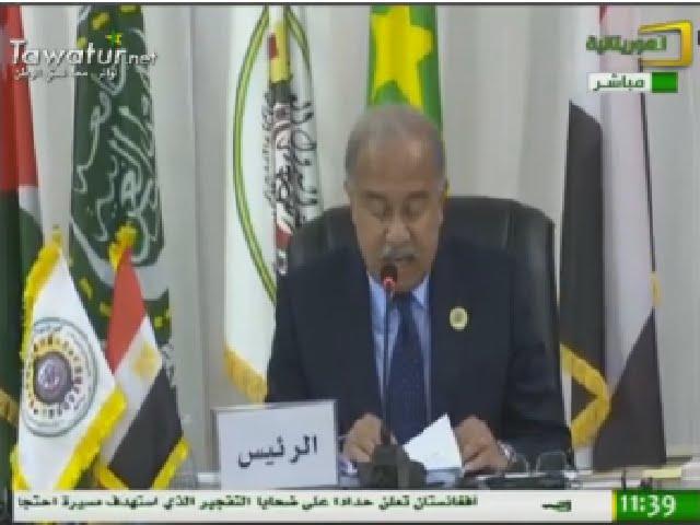 كلمة الرئيس المصري عبد الفتاح السيسي يلقيها رئيس الوزراء شريف إسماعيل في افتتاح قمة انواكشوط - 2