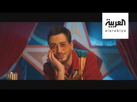 صباح العربية | سعد المجرد بأغنية مصرية وطفل شجاع ينقذ أخته  - نشر قبل 5 ساعة