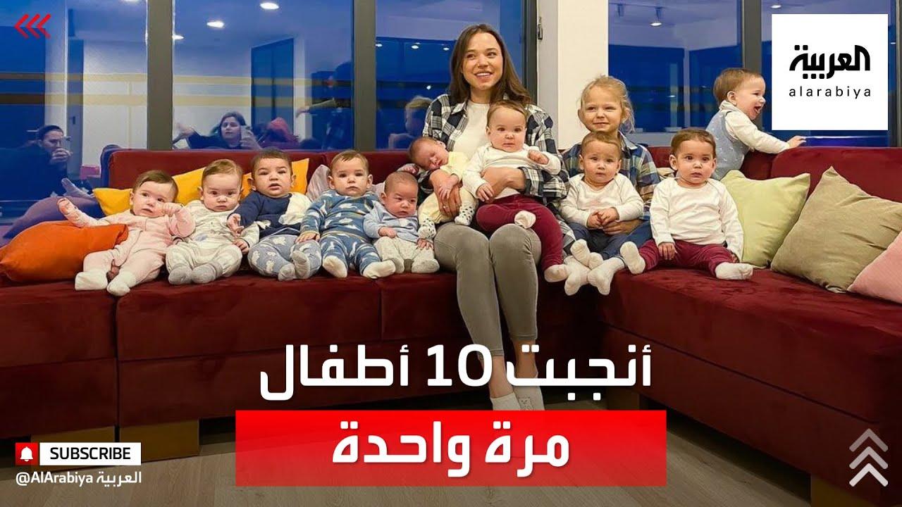 امرأة روسية تنجب 11 طفلا مرة واحدة  - 13:58-2021 / 3 / 4