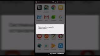 Как взять музыку из видео на андроид устройстве