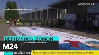Четыре самолета с российскими военными прибыли из Италии - Москва 24
