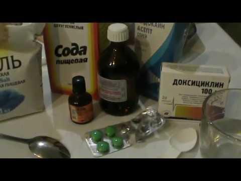 Как быстро снять флюс и опухоль с лица в домашних условиях