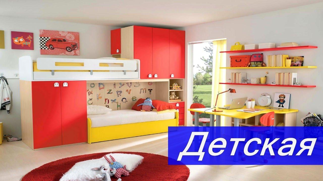 Детская Комната (Фото), Дизайн Интерьера Детской дизайн комнаты фото девушки