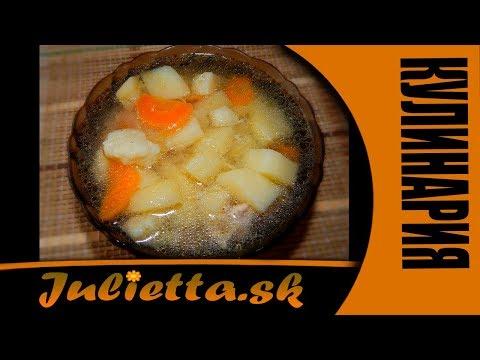 Суп без мяса в мультиварке